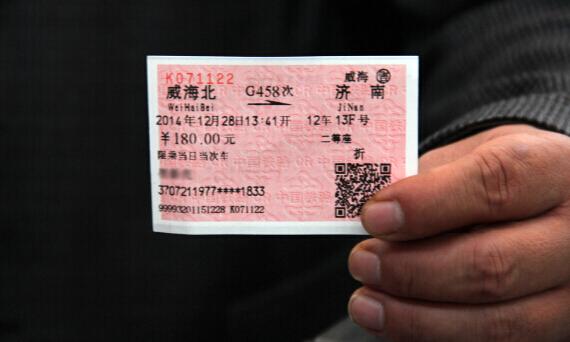 青荣城铁通车,市民积极体验