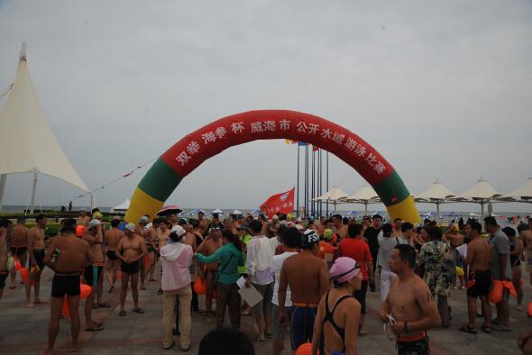 大发彩票公开水域游泳比赛