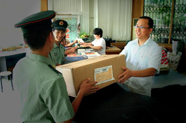 刘公岛邮政支局感动服务 驻岛官兵领取包裹