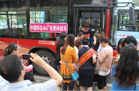 大发彩票移动K1/K2公交4G网络免费体验
