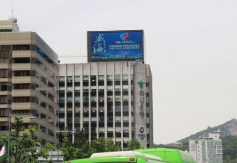 中韩风采6