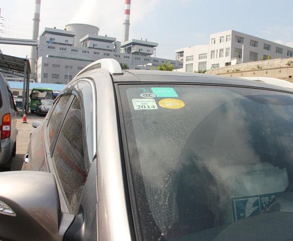 汽车车窗右上角都应该贴什么标志?