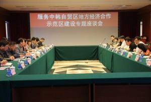市地税局组织召开服务中韩自贸区地方经济合作示范区建设专题座谈会