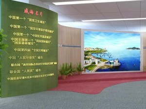 中韩自贸协定对威海有啥好处?老百姓得啥实惠?