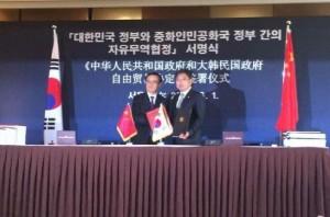 [中韩自贸协定签署]一衣带水威韩情