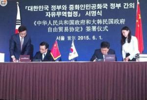 威海被定为中韩自贸区地方经济合作示范区