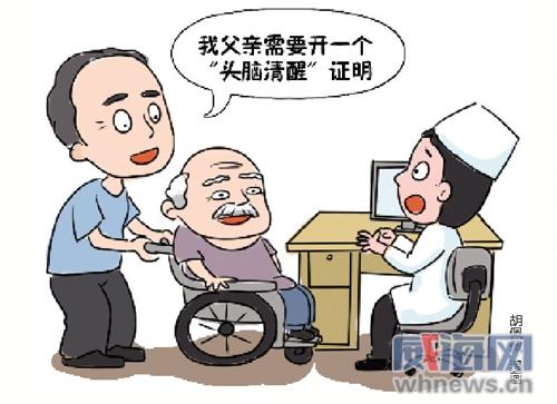 儿子用轮椅推着九旬老父亲进医院却不看病