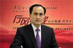中国移动威海分公司