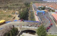 里口山山地自行车赛