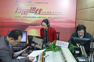 中国电信威海分公司