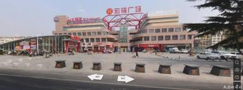 三问寨子宏福广场能否办房证?