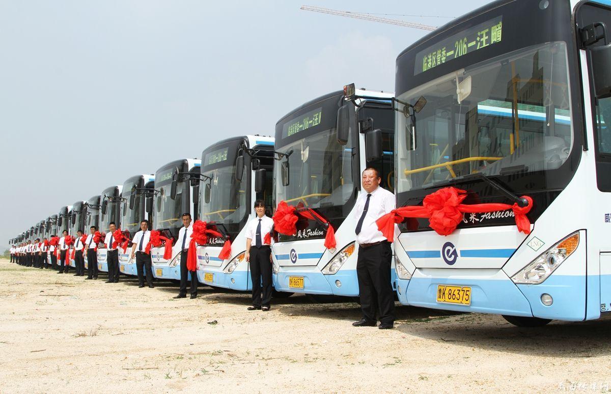16路公交线路局部调整 市民朋友注意线路变化
