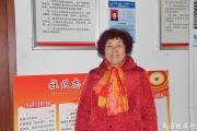 王淑芹(北门外社区)