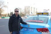 谷昭乐(出租车司机)