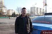 胡涛(出租车司机)