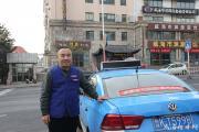 于兆军(出租车司机)