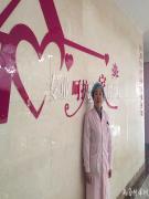 刘丽红(北环社区)