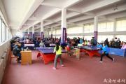 2018年威海市中小学生乒乓球联赛打响