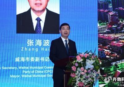 打造对外开放新高地!凤凰国际市长这样推介凤凰国际