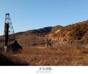 乳山发现大型金矿,共探明金金属量31吨