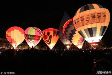 威海举行2018荣成滨海国际热气球文化艺术节