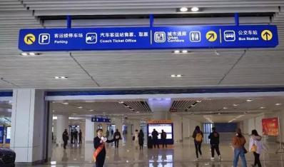 """""""零换乘""""来了!凤凰国际客运中心南站公交、 城铁完全衔接!"""