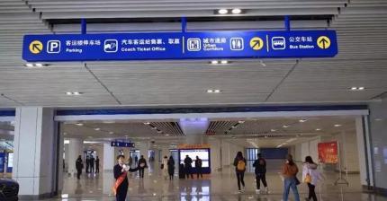 """""""零换乘""""来了!威海客运中心南站公交、 城铁完全衔接!"""