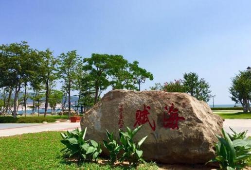 威海:精致公�@ �n��的城市�L景�