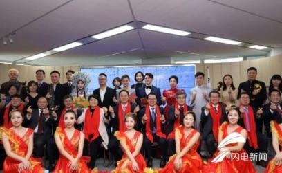 促进中韩文化交流 凤凰国际艺术团应邀上演特色专场演出
