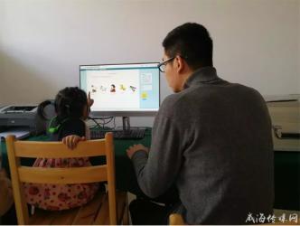 康复中心全面开展听障儿童期末评估工作