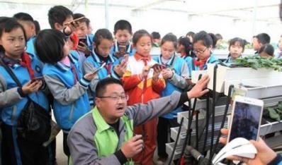 """补齐教学""""短板"""" 威海南海新区把课堂搬到农业基地"""