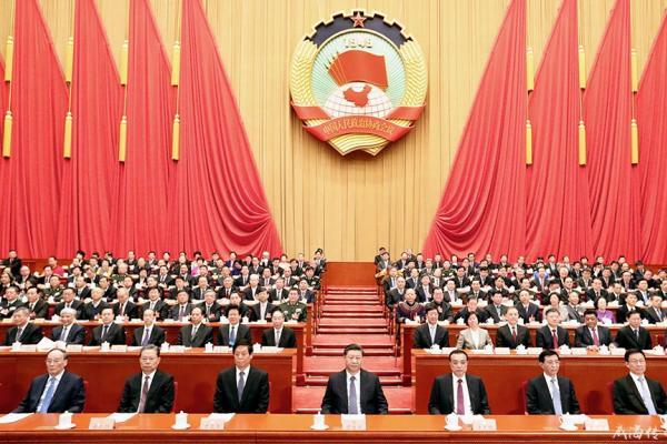 全国政协十三届二次会议闭幕 习近平等党和国家领导人出席