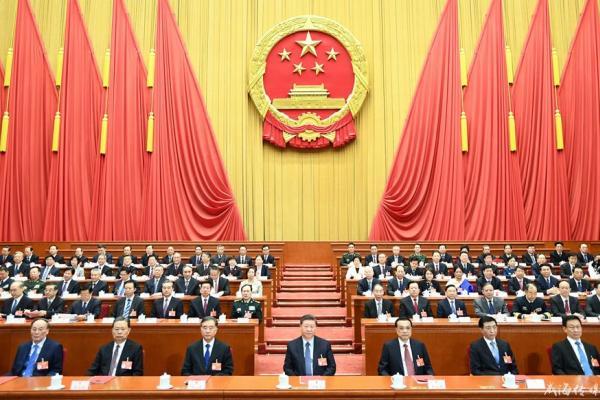 十三届全国人大二次会议闭幕 习近平等党和国家领导人出席