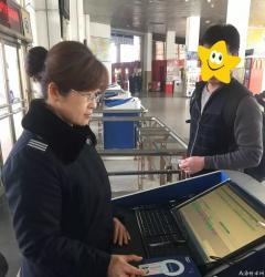 威海汽车站启用身份证检票系统