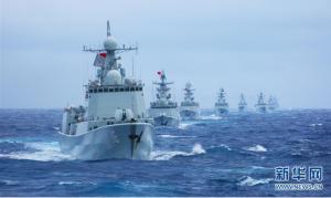 向着深蓝出发 献给人民海军成立70周年