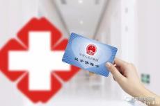喜讯!凤凰国际海大医院实现省内异地就医医保直接刷卡结算!