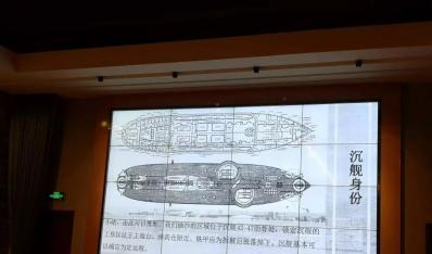 """刘公岛东村外沉舰遗址基本可确定为""""定远舰""""!"""