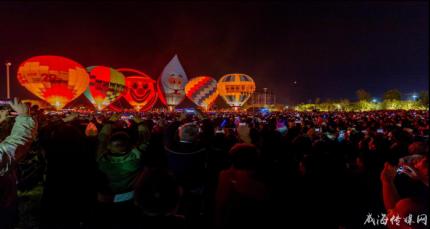 热气球文化艺术节演出阵容大揭秘!