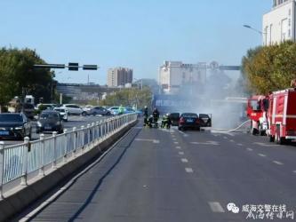 珠海路一轿车发生自燃...如何预防、应急处理不容忽视