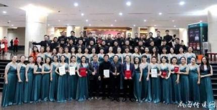 喜报!威海市教师合唱团在中国合唱节上斩获四项大奖