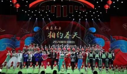 """""""相约春天""""2020威海电视台春节联欢晚会今晚8点播出"""