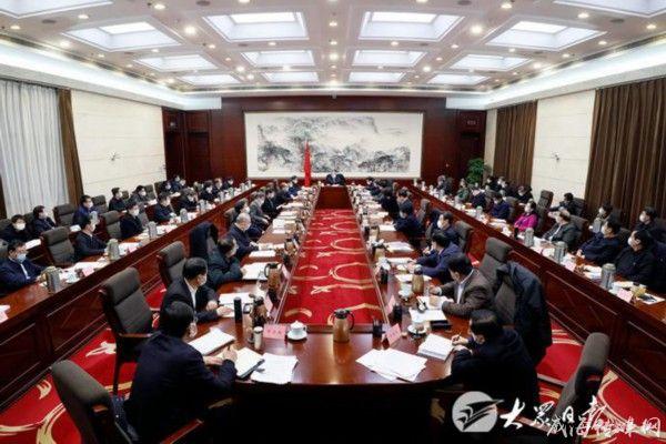 山东省扶贫开发领导小组召开2020年第一次全体会议