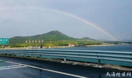 刚刚,威海人的朋友圈被彩虹照片刷爆了