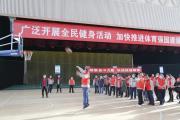 荣成市举办多项群众体育活动