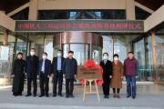 中国铁人三项运动协会威海训练基地落户文登