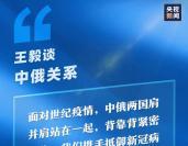 好网民看两会|13句精彩回应,这就是中国态度!