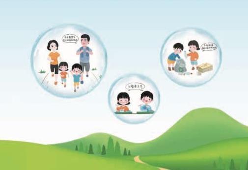 第33个全国爱国卫生月:聚焦公共卫生体系短板