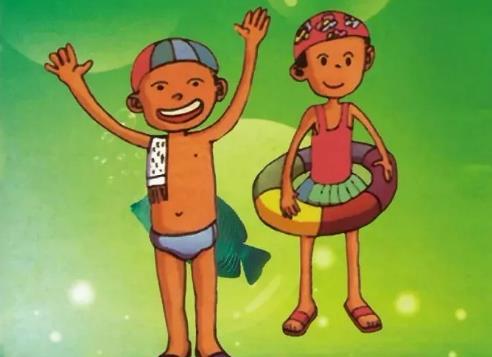 防溺水救生宣传册