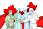 抗疫一线医务人员英雄群体:大医精诚写大义