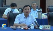 """廖增太:将技术创新作为""""第一核心竞争力"""",书写化工业的中国传奇"""